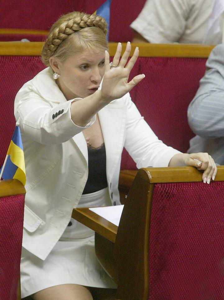 Голая Юля Вайшнур актриса видно её сиськи попку и киску